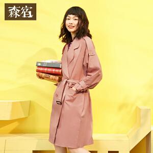 【支持礼品卡】森宿Z想要说的话春秋装女士新款外套双排扣长袖风衣女长款