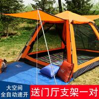 帐篷户外3-4人全自动室厅防蚊网纱速开折叠免搭建防雨牛津布SN3565