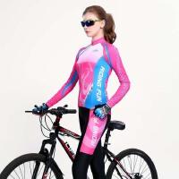 春夏秋冬季骑行服长袖套装男女山地自行车骑行服长裤单车装备定制
