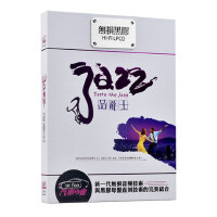 正版jazz爵士音乐cd89届奥斯卡大片爱乐之城金曲英文爵士乐车载cd
