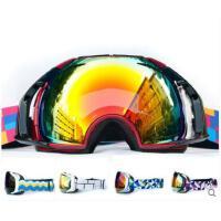 大框护目镜登山防护镜可换片可卡近视双层防雾滑雪镜大球面镜片