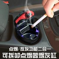 车载烟灰缸多功能创意车用汽车带金属点烟器车内装饰配件用品