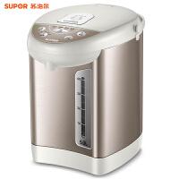 苏泊尔(SUPOR)SW-50S56A电热水瓶电水壶电热水壶液晶显温长沸除氯5L
