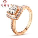 先恩尼钻石 红18k玫瑰金钻戒 1克拉婚戒 豪华款公主方/垫形/方钻 异型钻结婚戒指 钻石戒指 配钻20分 订婚戒指求