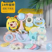 1qg婴儿玩具 0-1岁新生儿宝宝牙胶摇铃0-3-6-12个月婴幼儿益智手摇铃