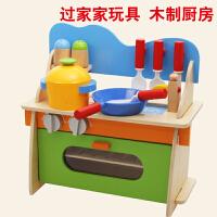 女孩做饭煮饭厨具餐具儿童过家家玩具套装木丸子过家家厨房玩具