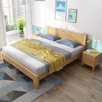 【限时直降3折】北欧日式极简实木床