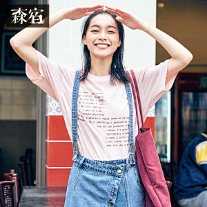 【低至1折起】森宿P心动之地夏装新款文艺宽松上衣不规则下摆字母T恤女