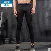 运动紧身裤户外新品男速干健身跑步足球训练高弹力篮球打底九分长裤裤子