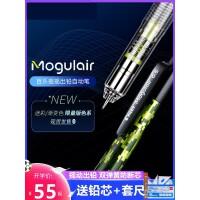 日本PILOT/百乐自动铅笔HFMA-50R摇摇不易断铅芯速写彩色绘画书写HB/2B小学生无毒涂卡限量版限定款0.5低重