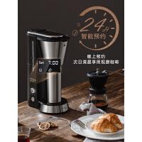 德国WMF福腾宝家用滴滤咖啡机办公室小型美式便携咖啡壶
