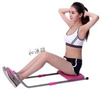 运动训练仰卧板仰卧起坐健身器材家用多功能腹肌板仰卧起坐男女士