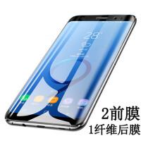 苹果iPhoneX水凝膜 全屏覆盖 苹果x手机膜 iphonex保护膜 iphonex手机贴膜 全屏膜软膜 全屏覆盖贴