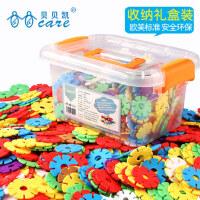 雪花片拼装玩具儿童大号加厚1000片幼儿园积木益智男女孩拼插智力