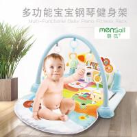 婴幼儿玩具 新生儿脚踏音乐摇铃玩具健身架宝宝儿童早教益智礼盒装生日礼物