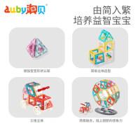澳贝磁力片磁力积木3-6-8-10岁儿童磁性磁铁女孩男孩益智拼装玩具