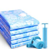 加厚真空压缩袋特大中小号收纳袋棉被衣服宿舍整理袋送电泵送手泵 +电泵