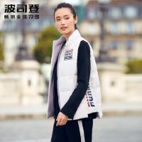 波司登(BOSIDENG)2017立领直筒时尚薄款羽绒马甲女短款