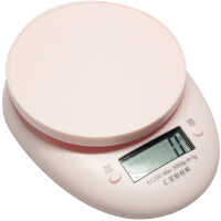 汇宝厨房电子秤 厨房秤家用厨房称迷你烘焙秤克秤0.1g/1g 有去皮置零功能。小巧时尚,便于收纳与携带