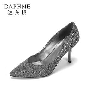 【达芙妮超品日 2件3折】达芙妮集团  春时尚水钻纹理细跟单鞋性感尖头酒杯跟高跟鞋