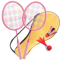 儿童羽毛球拍3-12岁球类玩具男孩4户外5-6-7岁8羽毛球9双拍10 粉色2支(拍长53cm) 【8岁以上】