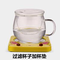 自动保温恒温宝底座加热器电热杯便携水杯电加热杯垫可调温多功能 +玻璃杯套装