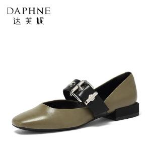 Daphne/达芙妮2018春季新款时尚复古方跟金属扣皮带方头单鞋
