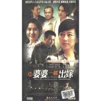 和婆婆一起出嫁(6碟装)DVD( 货号:12171130000013)