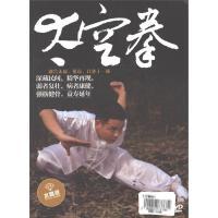 太空拳DVD( 货号:130310006601557)