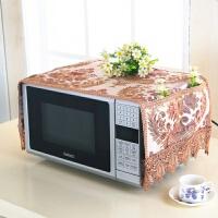 布艺美的格兰仕微波炉罩子盖布烤箱套油尘帘厨房家用收纳盖巾T 微波炉\烤箱罩