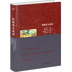 经典英文童话(英文全本)