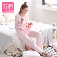 芬腾秋季纯棉睡衣女长袖开衫纯色甜美休闲全棉家居服套装