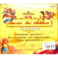 儿童古典音乐(12CD金碟限量版)( 货号:788076241)