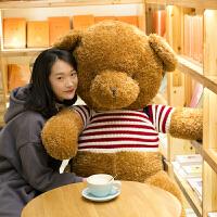 熊熊公仔抱抱熊女生泰迪熊1.6米可爱毛绒玩具娃娃睡觉抱女孩床上七夕情人节送女友