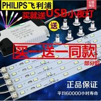 led吸顶灯改造灯板灯条方形5730节能长条改装贴片光源 其它 白