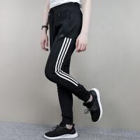 Adidas阿迪达斯 女子运动休闲长裤 针织小脚长裤BK2630