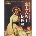 【新书店正版】 王中合 中国商业出版社