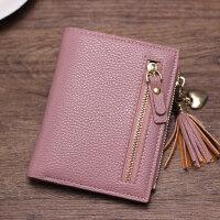 新款女士短款钱包韩版可爱零钱包小清新学生卡包坚款流苏放零钱袋