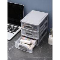 桌面收纳盒多层抽屉式小号可爱塑料透明储物盒子办公室桌上置物架