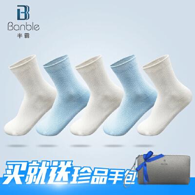 【五双装】高端纯色纯棉学生袜 白色 蓝色儿童棉袜半霸中筒袜抗菌除臭袜