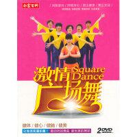 激情广场舞(3)2DVD