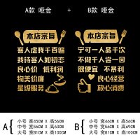 ��性�N��b�餐�d�店火�店��淮安AчT�N��小吃店��意���N� A款+