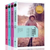葫芦弟弟【全4册】每天读一点英文英语书籍中英文双语书籍英汉双语读物英语小说中英对照版适合高中生阅读的书籍晨读美文