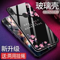 华硕Max pro M2手机壳钢化玻璃ZB631KL手机套防摔Zenfone max pro m2保