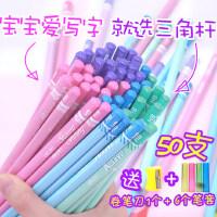 得力小学生hb铅笔批发三角铅笔无毒儿童铅笔30支装送笔刀文具用品