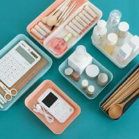 桌面收纳盒家居内衣袜子化妆品整理盒多功能厨房餐具收纳盒