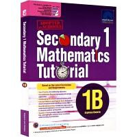 【首页抢券300-100】初一年级数学1B册 SAP Secondary 1 Mathematics Tutorial