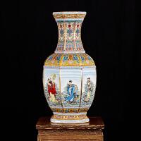 景德镇陶瓷器仿乾隆年制仿古花瓶中式古典客厅装饰工艺品摆件礼物
