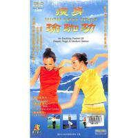 瘦身瑜珈功(5碟装)DVD( 货号:200000914017023)
