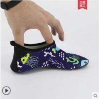 儿童沙滩鞋ins同款户外海边休闲溯溪鞋室内游泳地板鞋袜